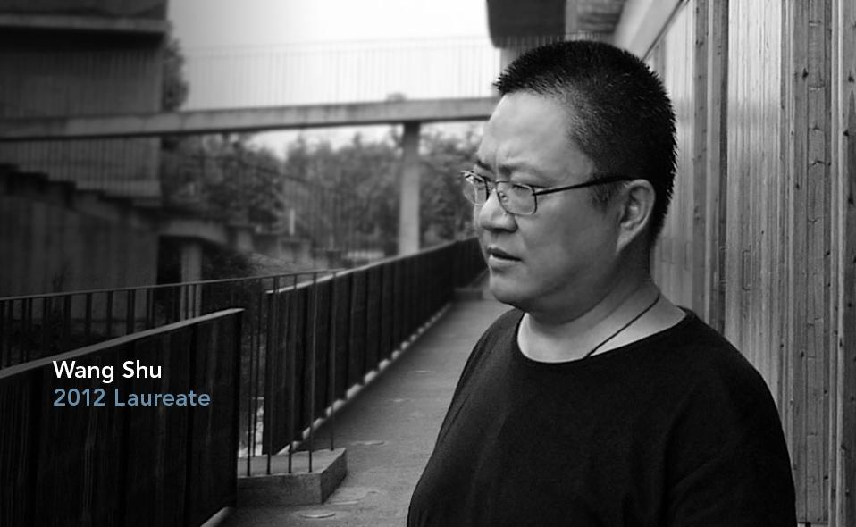 2012-p-lg wang shu